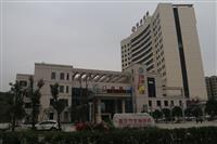 重庆东南医院整体搬迁工程