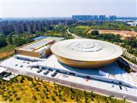 西安电子科技大学南校区综合体育馆项目