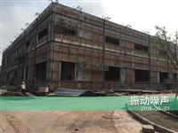 长安汽车股份公司H系列发动机四期建设项目 项目